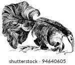 giant anteater | Shutterstock .eps vector #94640605