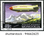 MONGOLIA - CIRCA 1977: A stamp printed in Mongolia shows semi-rigid airship SSSR-V6 Osoaviahim, Russian Arctic cargo, Dirigibles, series, circa 1977 - stock photo
