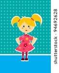 children with blonde hair   Shutterstock .eps vector #94692628