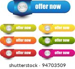 colorful web element for sale...   Shutterstock .eps vector #94703509