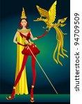 fashion design.the asian nation. | Shutterstock .eps vector #94709509