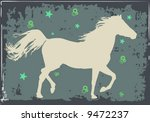 vector grungy silhouette of...   Shutterstock .eps vector #9472237