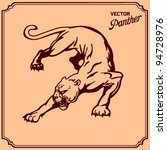 panther tattoo | Shutterstock .eps vector #94728976