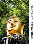 head of buddha statue in loei... | Shutterstock . vector #94787446