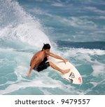 pro surfer kalani robb | Shutterstock . vector #9479557