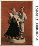 Ussr    Circa 1955  Postcard...
