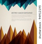 Vector grunge retro background / template with place for your text - stock vector