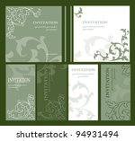 invitation | Shutterstock .eps vector #94931494