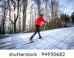 cross country skiing  young man ... | Shutterstock . vector #94950682