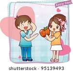 cute smiling young boy and...   Shutterstock .eps vector #95139493