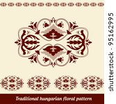 traditional floral pattern 2   Shutterstock .eps vector #95162995