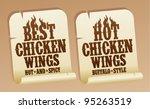 best hot chicken wings stickers. | Shutterstock .eps vector #95263519
