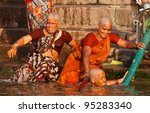 varanasi  india   april 23 ... | Shutterstock . vector #95283340