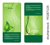 eco promotion brochure with... | Shutterstock .eps vector #95287135