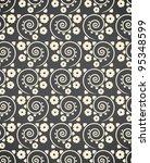 seamless pattern | Shutterstock .eps vector #95348599