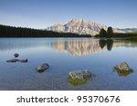 morning at two jack lake  banff ... | Shutterstock . vector #95370676