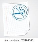 no smoking sign vector doodle | Shutterstock .eps vector #95374345