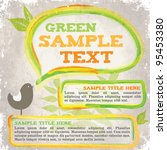 colorful grungy flyer | Shutterstock .eps vector #95453380
