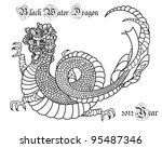 vector black water dragon | Shutterstock .eps vector #95487346