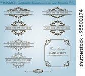 vector set of vintage design... | Shutterstock .eps vector #95500174