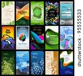 variety of 15 vertical business ... | Shutterstock .eps vector #95555533