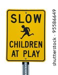 Slow Children At Play Street...
