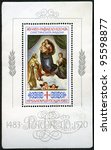 "BULGARIA - CIRCA 1983: A stamp printed by Bulgaria shows a reproduction of Raphael's painting ""Sistine Madonna"", circa 1983 - stock photo"