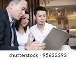 asian family lifestyle | Shutterstock . vector #95632393