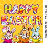 Happy Easter Rabbits
