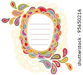 hand written frame with... | Shutterstock .eps vector #95650216