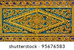 thai glass decoration style in...   Shutterstock . vector #95676583