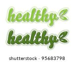 special healthy food seal... | Shutterstock .eps vector #95683798