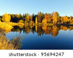 Stock photo lake in sunset rays fall landscape 95694247