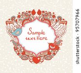 Vintage template with hearts and birds - stock vector