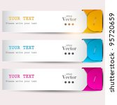 colorful bookmarks with place... | Shutterstock .eps vector #95720659