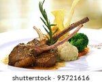 gourmet  main entree course...   Shutterstock . vector #95721616