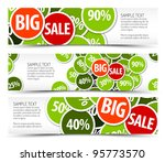 set of spring horizontal... | Shutterstock .eps vector #95773570