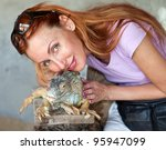 portrait of the girl with the...   Shutterstock . vector #95947099