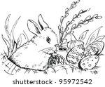 easter eggs | Shutterstock .eps vector #95972542