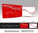 vector business card set. | Shutterstock .eps vector #96019370