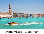 Sea View Piazza San Marco With...