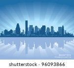 Boston skyline illustration with reflection in water - stock vector