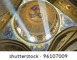 The Dome Of The Catholicon...