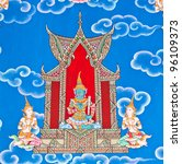 thai art on the walls of the... | Shutterstock . vector #96109373