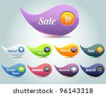 web elements vector button set | Shutterstock .eps vector #96143318