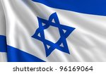 a flag of israel in the wind | Shutterstock . vector #96169064