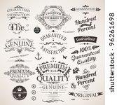 calligraphic design elements ... | Shutterstock .eps vector #96261698
