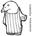 cartoon bear in apron | Shutterstock . vector #96263876
