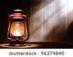 Old Fashioned Kerosene Lantern...
