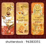 set of coffee banners with...   Shutterstock .eps vector #96383351